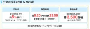 スクリーンショット 2015-09-08 16.57.10