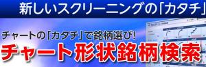 スクリーンショット 2015-09-14 16.01.00