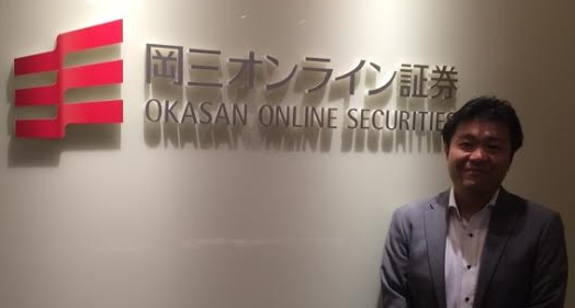 岡三オンライン証券 口コミ